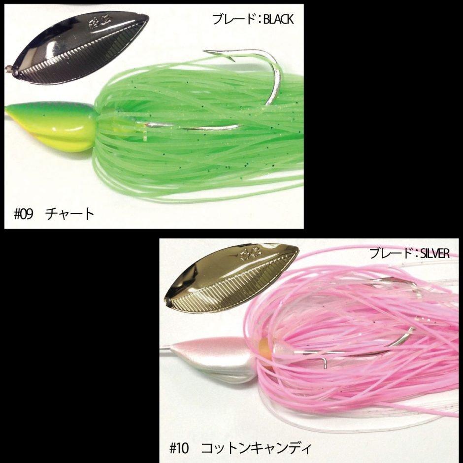 INAZUMA SH カラーグループ3