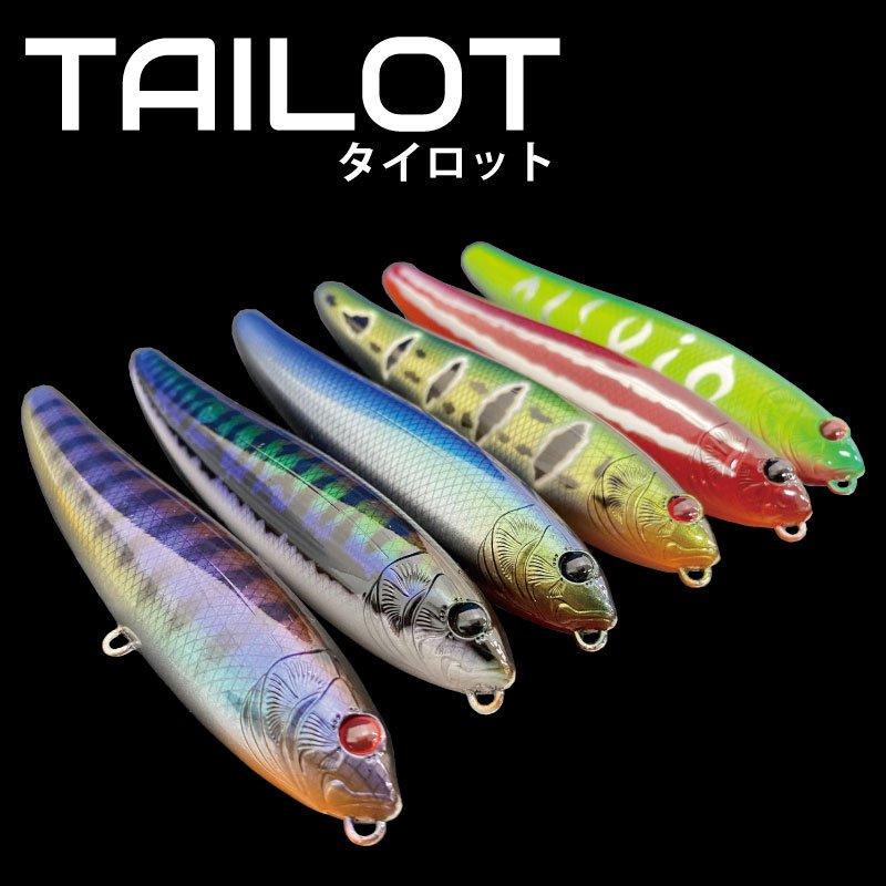 TAILOT
